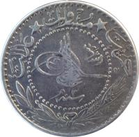 obverse of 20 Para - Mehmed V - Reshat to the right of Toughra (1909 - 1915) coin with KM# 761 from Ottoman Empire. Inscription: حرية * مساواة * عدالة رشاد ٥