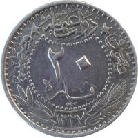 reverse of 20 Para - Mehmed V - Reshat to the right of Toughra (1909 - 1915) coin with KM# 761 from Ottoman Empire. Inscription: دَوْلَتِ عُثمَانِیّه * قسطنطينية ٢٠ پاره<