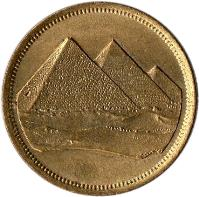 obverse of 5 Piastres (1984) coin with KM# 555 from Egypt.