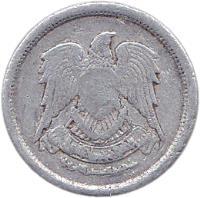 obverse of 5 Millièmes (1972) coin with KM# A425 from Egypt. Inscription: الجمهورية العربية المتحدة