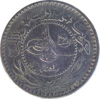 obverse of 10 Para - Mehmed V - Reshat to the right of Toughra (1910 - 1915) coin with KM# 760 from Ottoman Empire.