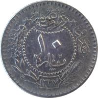 reverse of 10 Para - Mehmed V - Reshat to the right of Toughra (1910 - 1915) coin with KM# 760 from Ottoman Empire. Inscription: ١٠ ١٣٢٧