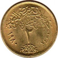reverse of 2 Piastres (1980) coin with KM# 500 from Egypt. Inscription: ٢ ١٤٠٠ ١٩٨٠