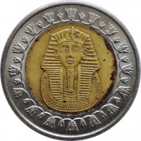 obverse of 1 Pound - Magnetic (2007 - 2018) coin with KM# 940a from Egypt.