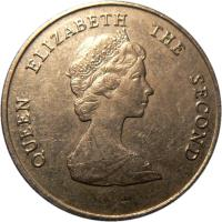 obverse of 25 Cents - Elizabeth II - 2'nd Portrait (1981 - 2000) coin with KM# 14 from Eastern Caribbean States. Inscription: QUEEN ELIZABETH THE SECOND