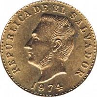 obverse of 2 Centavos (1974) coin with KM# 147 from El Salvador. Inscription: REPÚBLICA DE EL SALVADOR 1974