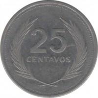 reverse of 25 Centavos (1988) coin with KM# 157 from El Salvador. Inscription: 25 CENTAVOS
