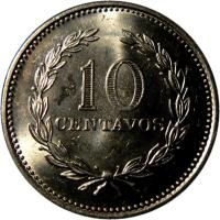 reverse of 10 Centavos (1975) coin with KM# 150 from El Salvador.