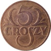 reverse of 5 Groszy (1923 - 1939) coin with Y# 10a from Poland. Inscription: 5 GROSZY