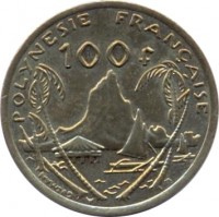 reverse of 100 Francs (2006 - 2013) coin with KM# 14a from French Polynesia. Inscription: POLYNESIE FRANÇAISE 100 f GUZMAN