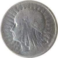 reverse of 2 Złote (1932 - 1934) coin with Y# 20 from Poland.