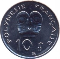reverse of 10 Francs (2006 - 2014) coin with KM# 8a from French Polynesia. Inscription: POLYNESIE FRANÇAISE 10 f