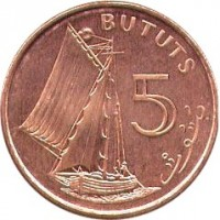reverse of 5 Bututs (1998) coin with KM# 55 from Gambia. Inscription: BUTUTS 5 بتوت