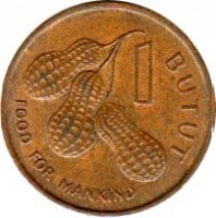 reverse of 1 Butut - FAO (1974 - 1985) coin with KM# 14 from Gambia. Inscription: 1 BUTUT FOOD FOR MANKIND