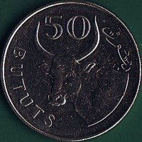 reverse of 50 Bututs (2008 - 2016) coin with KM# 58a from Gambia. Inscription: 50 BUTUTS