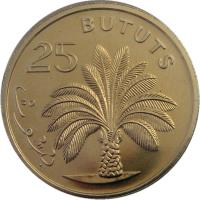 reverse of 25 Bututs (1971) coin with KM# 11 from Gambia. Inscription: 25 BUTUS بتوت