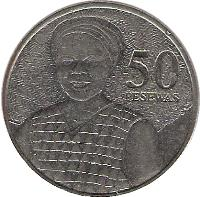 reverse of 50 Pesewas (2007) coin with KM# 41 from Ghana. Inscription: 50 PESEWAS