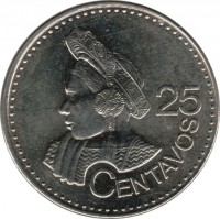 reverse of 25 Centavos - Reeded edge (2011) coin from Guatemala. Inscription: 25 CENTAVOS