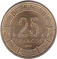 reverse of 25 Francs Guinéens (1987) coin with KM# 60 from Guinea.