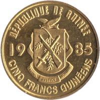 obverse of 5 Francs Guinéens (1985) coin with KM# 53 from Guinea. Inscription: REPUBLIQUE DE GUINÉE 1985 CINQ FRANCS GUINÉENS