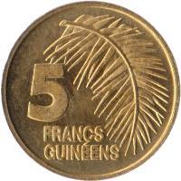 reverse of 5 Francs Guinéens (1985) coin with KM# 53 from Guinea. Inscription: 5 FRANCS GUINÉES