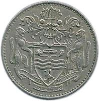obverse of 50 Cents (1967) coin with KM# 35 from Guyana. Inscription: ONE PEOPLE ONE NATION ONE DESTINY