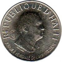 obverse of 10 Centimes - FAO (1981) coin with KM# 146 from Haiti. Inscription: REPUBLIQUE D'HAITI L'ALIMENTATION JOURNEE MONDIALE DE