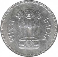 obverse of 1 Rupee (1975 - 1982) coin with KM# 78 from India. Inscription: भारत INDIA