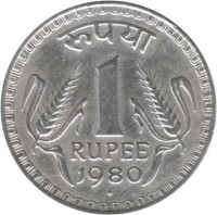 reverse of 1 Rupee (1975 - 1982) coin with KM# 78 from India. Inscription: रुपया 1 RUPEE 1980