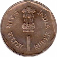 obverse of 1 Rupee - FAO (1989) coin with KM# 84 from India. Inscription: भारत INDIA सत्यमेव जयते रूपया 1 RUPEE