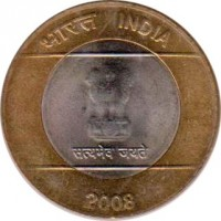 obverse of 10 Rupees - Information Technology - Connectivity & Technology (2008 - 2010) coin with KM# 363 from India. Inscription: भारत INDIA सत्यमेव जयते 2008