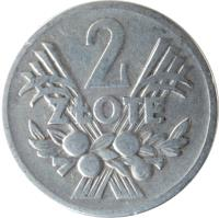 reverse of 2 Złote (1958 - 1974) coin with Y# 46 from Poland. Inscription: 2 ZŁOTE