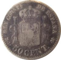 reverse of 50 Centimos - Alfonso XII (1880 - 1885) coin with KM# 685 from Spain. Inscription: REY CONSTL DE ESPAÑA M · S · 50 CENT. · M ·