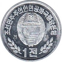 obverse of 1 Chon (2008) coin with KM# 1170 from Korea.