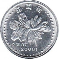 reverse of 1 Chon (2008) coin with KM# 1170 from Korea.