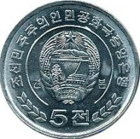 obverse of 5 Chon (2008) coin with KM# 1171 from Korea.