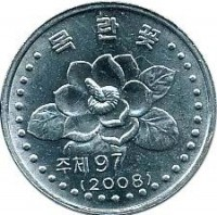 reverse of 5 Chon (2008) coin with KM# 1171 from Korea.