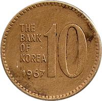 reverse of 10 Won (1966 - 1970) coin with KM# 6 from Korea. Inscription: 10 THE BANK OF KOREA 1967
