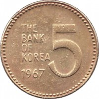 reverse of 5 Won (1966 - 1970) coin with KM# 5 from Korea. Inscription: THE BANK OF KOREA 1967 5