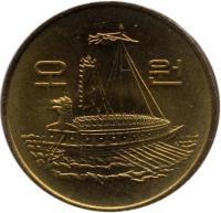 obverse of 5 Won (1983 - 2014) coin with KM# 32 from Korea. Inscription: 오 원 한국은행