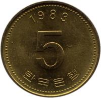 reverse of 5 Won (1983 - 2014) coin with KM# 32 from Korea. Inscription: 1983 5 한국은행