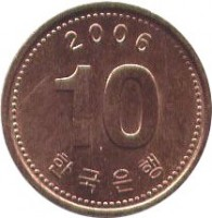 reverse of 10 Won (2006) coin with KM# 33.2a from Korea. Inscription: 2006 10 한국은행