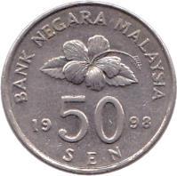 reverse of 50 Sen - Yang di-Pertuan Agong (1989 - 2011) coin with KM# 53 from Malaysia. Inscription: BANK NEGARA MALAYSIA 2000 50 SEN