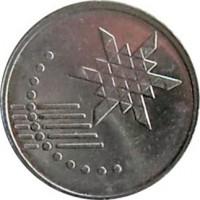 obverse of 10 Sen - Yang di-Pertuan Agong (2011 - 2015) coin with KM# 202 from Malaysia.