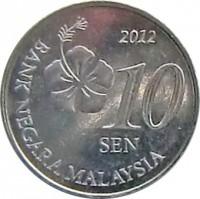 reverse of 10 Sen - Yang di-Pertuan Agong (2011 - 2015) coin with KM# 202 from Malaysia. Inscription: 2012 10 SEN BANK NEGARA MALAYSIA