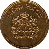 obverse of 10 Santimat - Hassan II - FAO (1974) coin with Y# 60 from Morocco. Inscription: المملكة المغربية