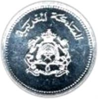obverse of 1 Santim - Hassan II - FAO (1987) coin with Y# 93 from Morocco. Inscription: المملكة المغربية