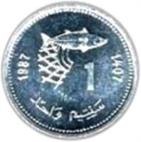 reverse of 1 Santim - Hassan II (1987) coin with Y# 93 from Morocco. Inscription: 1987 1407 1 سنتيم واحد