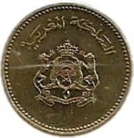 obverse of 5 Santimat - Hassan II - FAO (1987) coin with Y# 83 from Morocco. Inscription: المملكة المغربية