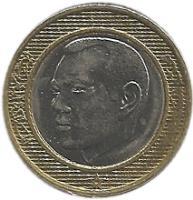 obverse of 10 Dirhams - Mohammed VI (2002) coin with Y# 110 from Morocco. Inscription: المملكة المغربية محمد السادس